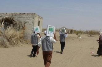 مركز الملك سلمان للإغاثة يوزع 4500 كرتون من التمور في الخوخة اليمنية - المواطن