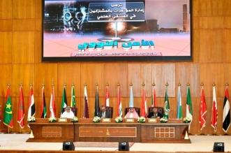 بالصور.. انطلاق ملتقى الأمن النووي بجامعة نايف العربية للعلوم الأمنية - المواطن