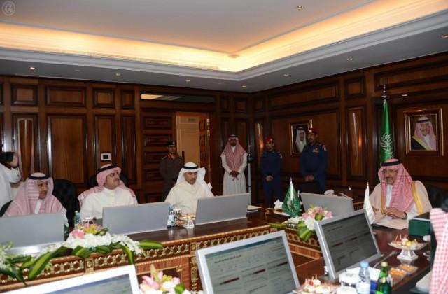 محمد-بن-نايف-اجتماع
