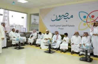 جمعية العوق البصري ببريدة تقيم إفطاراً جماعياً للمكفوفين - المواطن