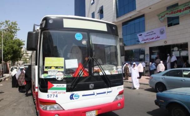 حجاج الأردن وفلسطين المحتلة يغادرون إلى الديار المقدسة