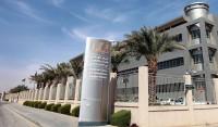 #قياس يعقد غداً اختبار القدرات العامة للمتقدمين على جامعة البحرين