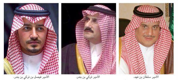 الأمير تركي بن بندر يحتفل بزواح نجله صحيفة المواطن الإلكترونية