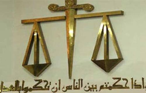 تأجيل دعوة قضائية تطالب بتغيير النشيد الوطني بمصر