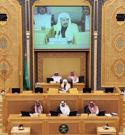 مجلس الشورى يعقد جلسته العادية العاشرة