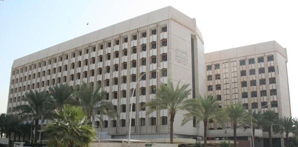 وزارة التربية والتعليم للتعليم بنات