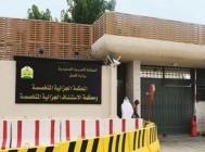 القضاء يحكم بسجن سيدات القاعدة 33 سنة