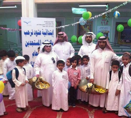 """""""مدرسة عتود"""" بخميس مشيط تقيم حفلَ معايدة لطلابها - المواطن"""