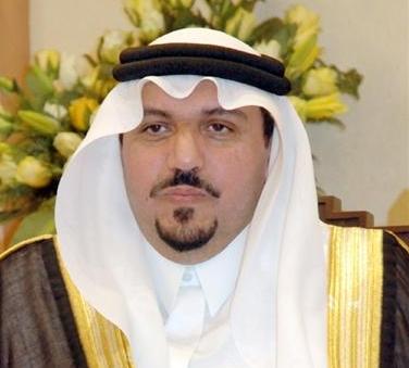 الأميرُ الدكتور فيصل بن مشعل بن سعود بن عبدالعزيز