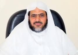 فضيلة الدكتور عبد الباري بن عواض الثبيتي