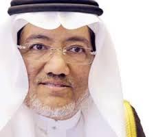 الدكتور أسامة بن فضل البار