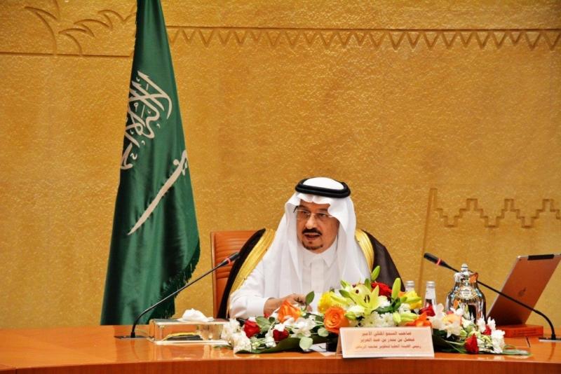 01 الأمير فيصل بن بندر مترأساً اجتماع هيئة تطوير الرياض الأول لعام 1438