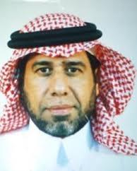الدكتور محمد السيف