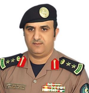 العقيد محمد عبدالرحيم العاصمي ( المعتمده)