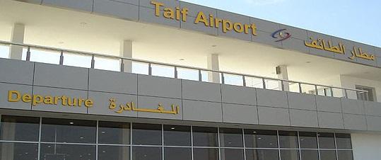 مطار الطائف المغادره