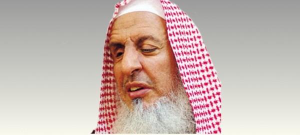 سماحة الشيخ عبدالعزيز بن عبدالله آل الشيخ