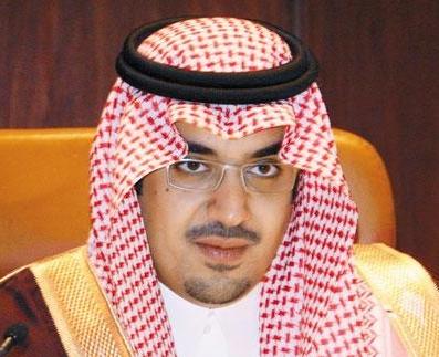 الأمير نواف بن فيصل بن فهد