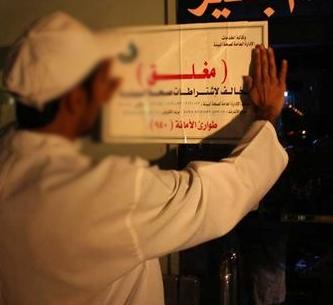 بلدية جدة الجديدة تغلق مطعمين وتنذر ثلاثة أخرى