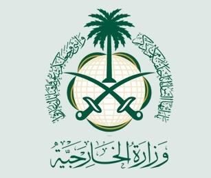 الخارجية تكشف حقيقة دخول السعوديين إلى ألبانيا دون تأشيرة - المواطن