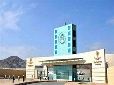 جامعة الباحة تتميز بالملتقى الـ 14 لشباب مجلس التعاون - المواطن