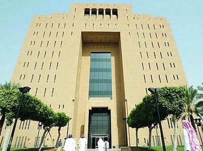 السجن 8 أشهر و150 جلدة لمقتحمي مدرسة الشيخ عبدالرحمن بن حسن بالرياض