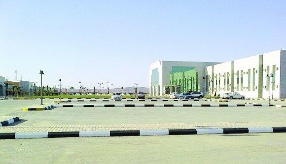 بلدية محافظة رفحاء