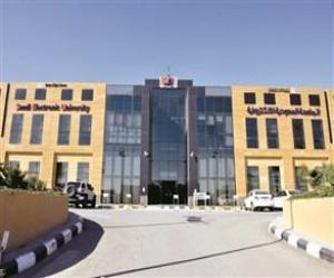 الجامعه السعودية