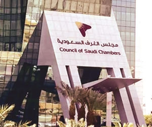 اللجنة الوطنية الصناعية بمجلس الغرف السعودية