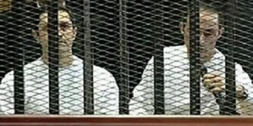 إخلاء سبيل نجلي مبارك وتأجيل جلسة إعادة محاكمة مبارك لـ6يوليو - المواطن