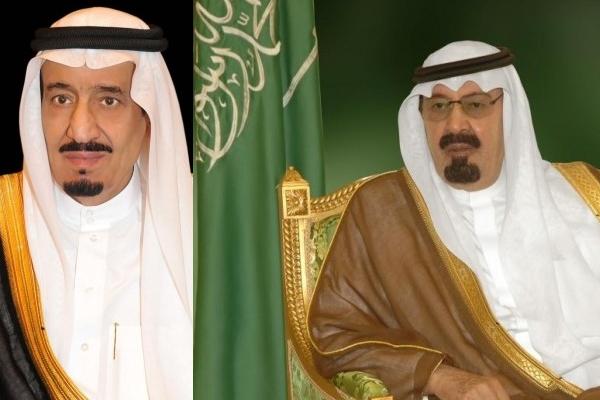 الملك وولي العهد يهنئان الشيخ تميم بتوليه مقاليد الحكم فى قطر - المواطن