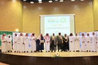 المركز الخيري لتعليم القرآن يكرم منسوبيه وداعميه بالشرقية - المواطن