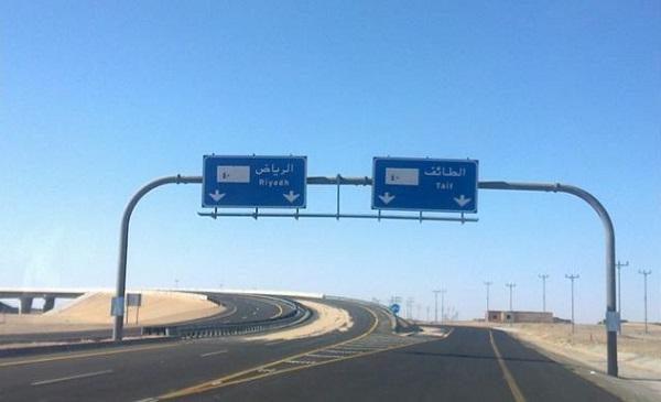 طريق الطائف الرياض