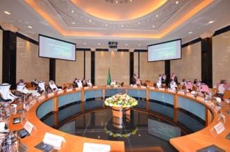 بالصور.. هيئة تطوير الرياض تستعرض مخططاً شاملاً لتطوير متنزه العارض - المواطن