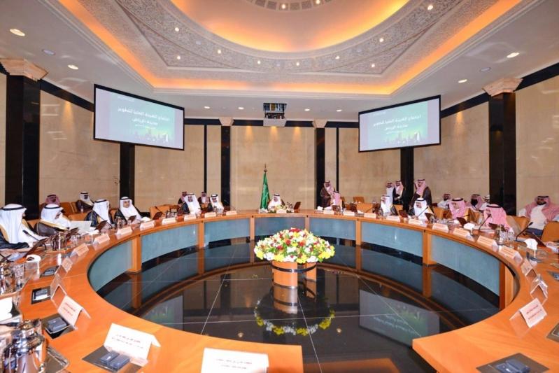 02 جانب من اجتماع هيئة تطوير الرياض الأول لعام 1438