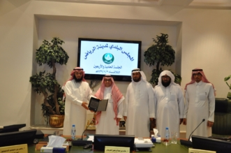بلدي الرياض يُكرم المواطنين الأكثر تفاعلاً معه - المواطن