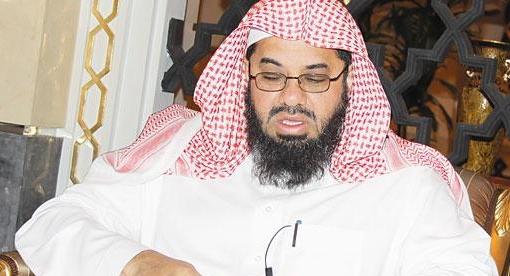 الشيخ الدكتور سعود الشريم