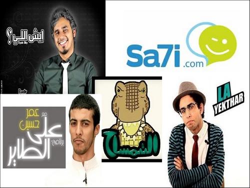 """خمس قنوات سعودية تتصدر المشاهدات في """"يوتيوب"""""""
