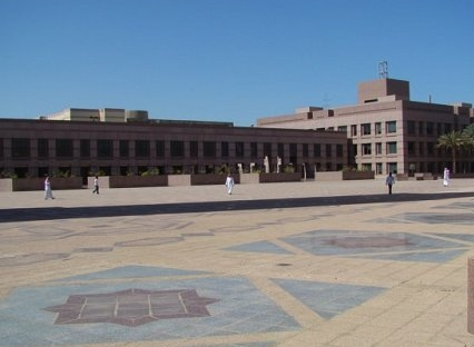 جامعة الملك عبد العزيز في جدة