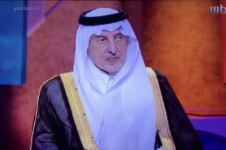 شاهد ماذا قال الأمير خالد الفيصل عن أهالي عسير - المواطن