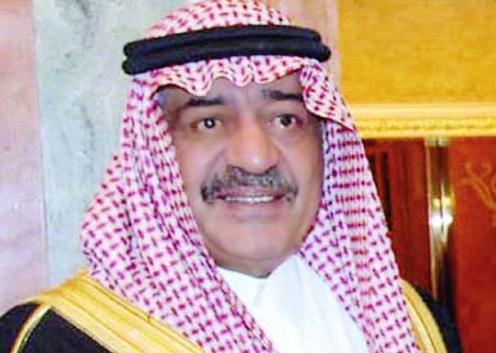 لأمير مقرن بن عبدالعزيز