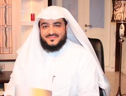 الشيخ الدكتور غازي الشمري