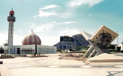 مجمع الملك فهد
