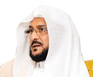 الشيخ عبد اللطيف آل الشيخ