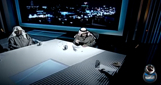بالفيديو.. سعودية تسترد ابنتها بعد 37 عاماً من فقدانها - المواطن