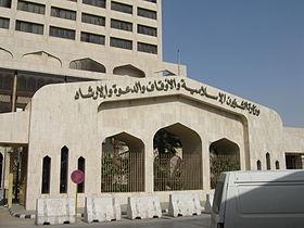 الشؤون الإسلامية تمنع إقامة الولائم والمعايدات داخل المساجد - المواطن