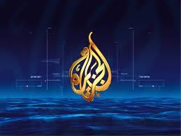 """""""إيمان عياد"""" تعود إلى شاشة """"الجزيرة"""" بعد شفائها من """"السرطان"""""""