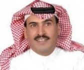 """إضاءة على مغرد: محمد الرطيان تغريداته """"أدب وثقافة"""""""