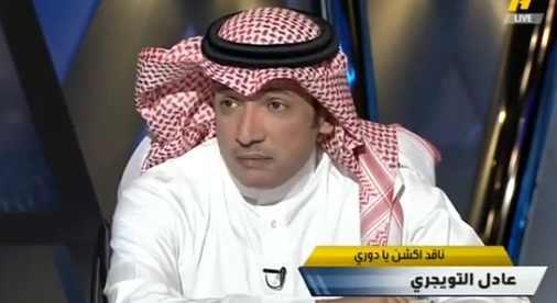 عادل التويجري: الهلال سيخسر التأهل في هذه الحالة - المواطن
