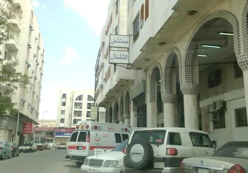 مستشفى الاطفال بالطائف