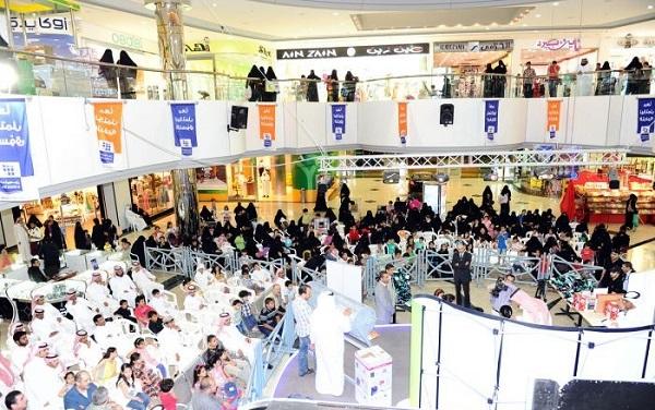 مهرجان صيف بريدة للتسوق